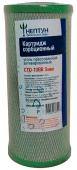 Картридж Нептун CTO-10ВВ 5 мкм